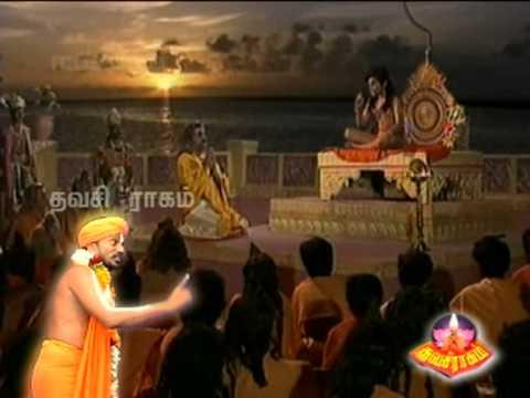 சிவகாண்ட அதிகார பத்திரம்  2