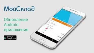 видео Лучшие программы для учета финансов на IOS, Android, WP
