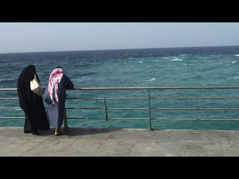 Jeddah ( جدة) , Kingdom of Saudi Arabia (Random Shots)