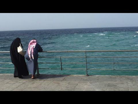 Jeddah ( جدة) , Kingdom of Saudi Arabia (Random Shots)