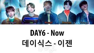 Video DAY6 (데이식스) - Now (이젠) Immortal Songs 2 (Color Coded Lyrics ENGLISH/ROM/HAN) download MP3, 3GP, MP4, WEBM, AVI, FLV Maret 2018