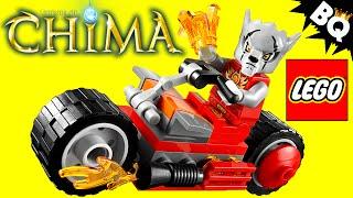 LEGO Chima Worriz