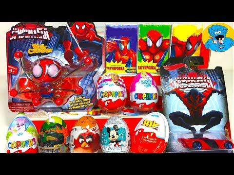 Киндер Сюрпризы Новый Человек Паук,Unboxing Kinder Surprise Avengers Spider Man,Disney Princess