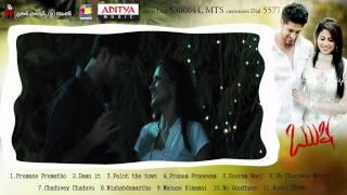 Rushi Songs Jukebox - Aditya Music -  Arvind Krishna, Supriya Shailaja, Ravi Prakaash