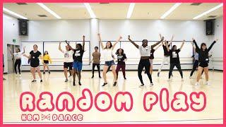 KBM Dance | Random Play Dance - 2018 Fall Auditions