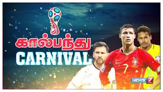 Special Report FIFA World Cup 2018 russia