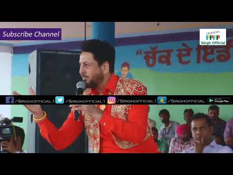 Gurdas Maan 🔴 Live Performance 🔴 Official Live Mela Video HD 2018
