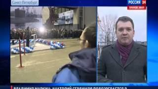 Прямой эфир телеканала Россия 24.