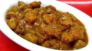 সয়াবিন যদি এই ভাবে রান্না করা যাই তাহলে মাছ মাংস রেখে সবাই এটাই খাবে//Soyabean Korma: