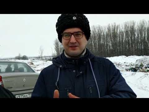 Жители хутора Зазулевка заблокировали автомобиль Экопола