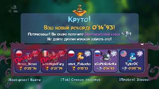 Rayman Legends (PC) - The Neverending Pit: Grab them quickly! (DC 23/12/2017) [0