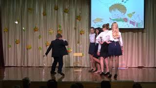 Смешное  поздравление с Днём учителя 2017
