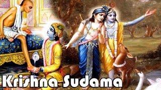 """Krishna Sudama"" | Hindi Animated Story | Kids Station | *Devotional*"