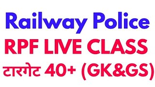 RPF Si gk live class,rpf si gk ,rpf constable live test hindi,ssc , up police rpf gk live test hindi