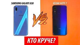 Redmi Note 7. Обзор и сравнение с Samsung Galaxy A30
