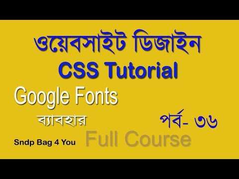 html-and-css-tutorial-for-beginners-full-course|-use-google-fonts-in-css-|-css-part-36