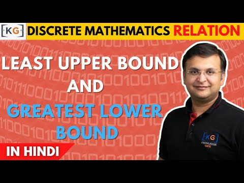 Part - 22 | Least Upper Bound and Greatest Lower Bound in HINDI  LUB GLB Infimum Supremum