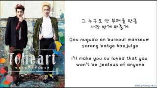 [Toheart (Key & Woohyun)] Delicious (Hangul/Romanized/English Sub) Lyrics Mp3