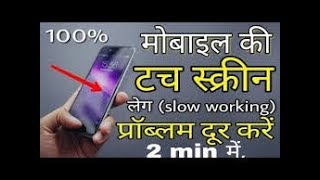 How to you touch paid repair 9819779368  mobile repair technician course, mobile phone hardware repa