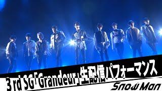 Snow Man「デビュー1周年&3rd Singleリリース記念生配信」パフォーマンス!