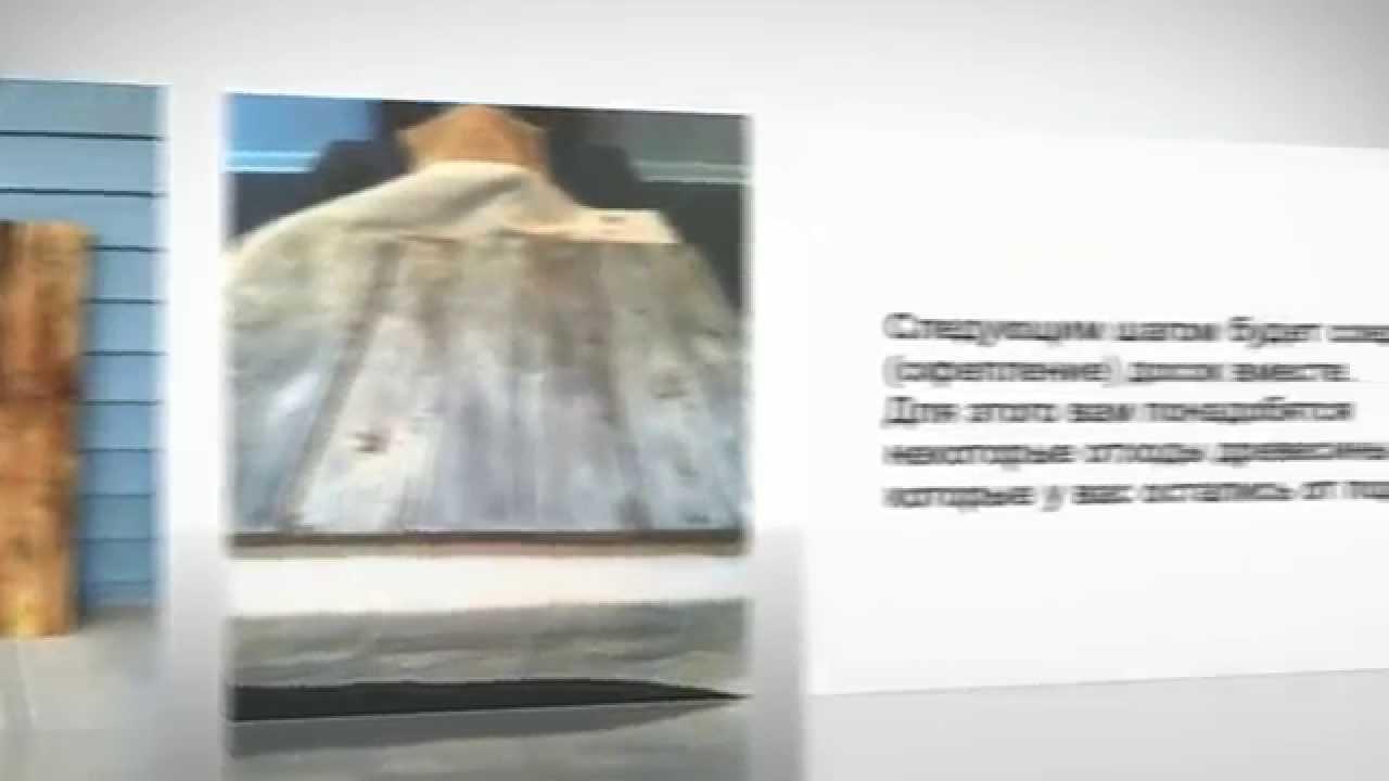 Картины с часами - YouTube