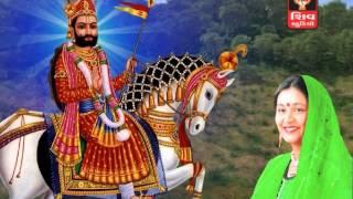 Lalita Ghodadra-RamdevPir No Helo(Original)-Helo Maro Sambhlo Ranuja Na Raja-Audio JUke Box