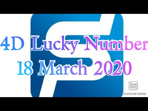 Singapore 4D l 18 March 2020| 4D wining number | TOTO| Magnum | 3D| Damacai | Results| Malaysia 4D