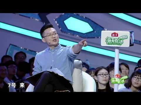 """非诚勿扰- """"小彭于晏""""来袭 这位男神太高冷 170715"""