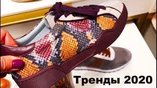 ZARA Эконика шоппинг тренды весна 2020 одежда обувь сумки обзор Санкт Петербург Галерея