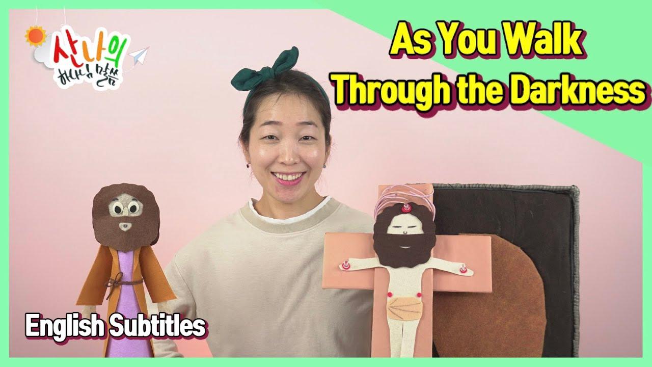 [Bible playhouse #4] As You Walk Through the Darkness_English subtitles