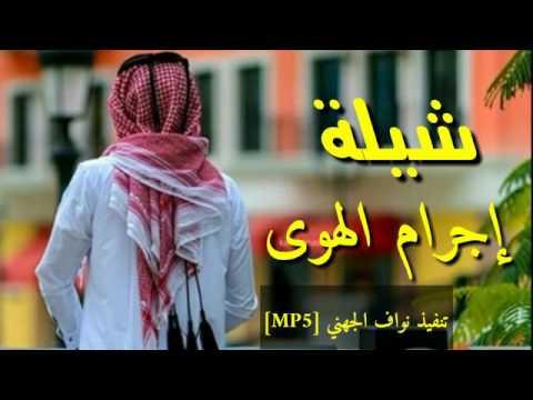 Mp5 Arab music