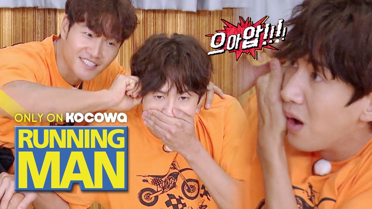 Shortly After Kwang Soo Covers His Mouth, He Screams [Running Man Ep 462]
