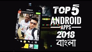 Top 5 Best Android Apps 2018 -No Root | Bangla App Review