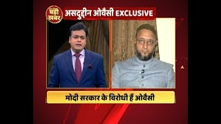 ABP News is LIVE | AIMIM Chief Asaduddin Owaisi EXCLUSIVE: PM Modi can DO A LOT