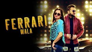 Ferrari Wala Miss Sanjna Free MP3 Song Download 320 Kbps