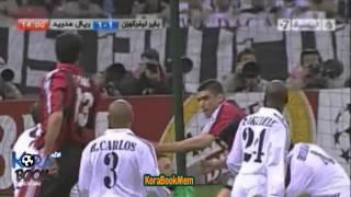من الذاكرة .. أهداف ليفركوزن 1-2 ريال مدريد (نهائي 2002) HQ