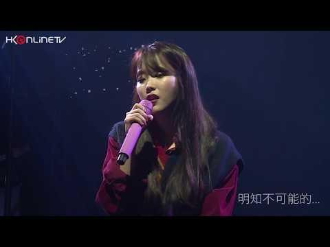 IU (아이유)  - 長夜 Through The Night (夜信) 廣東話版 中文字幕 [官方]