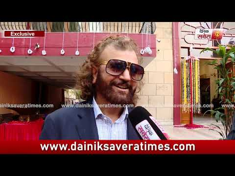 Exclusive: Hans Raj Hans First Look On Yuvraj & Mansi Wedding | Dainik Savera
