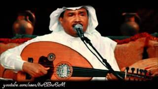محمد عبده - اشوفك كل يوم | جلسة