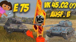 WOT Blitz -Е 75 VS VK 45.02 (P) Ausf. B. Найди 10 отличий.