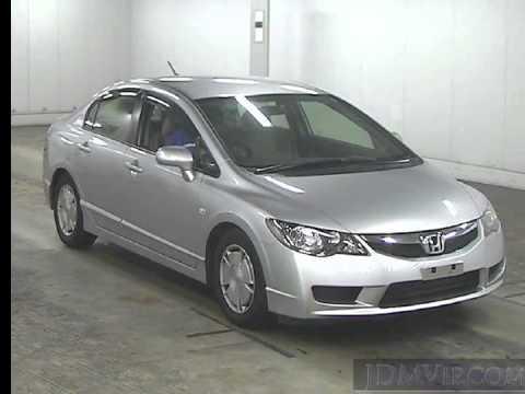2010 Honda Civic Hybrid Mxb Fd3