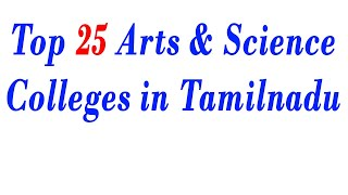 25 Top Arts and Science Colleges in Tamil Nadu 2018   NIRF 2018   Best Arts and Science Colleges