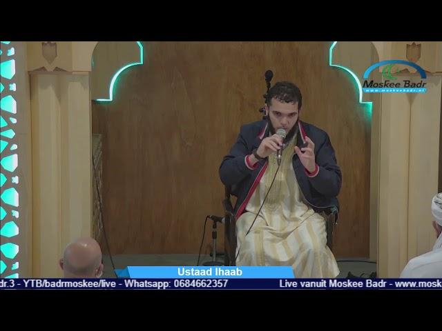 إمام الحسين: بداع الجنائز الجزء الثاني