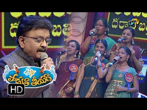 Padutha Theeyaga |15th  January 2017| Full Episode | ETV Telugu