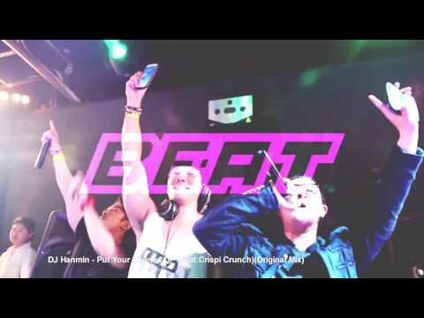 2016 DJ Hanmin Promo Video!!!