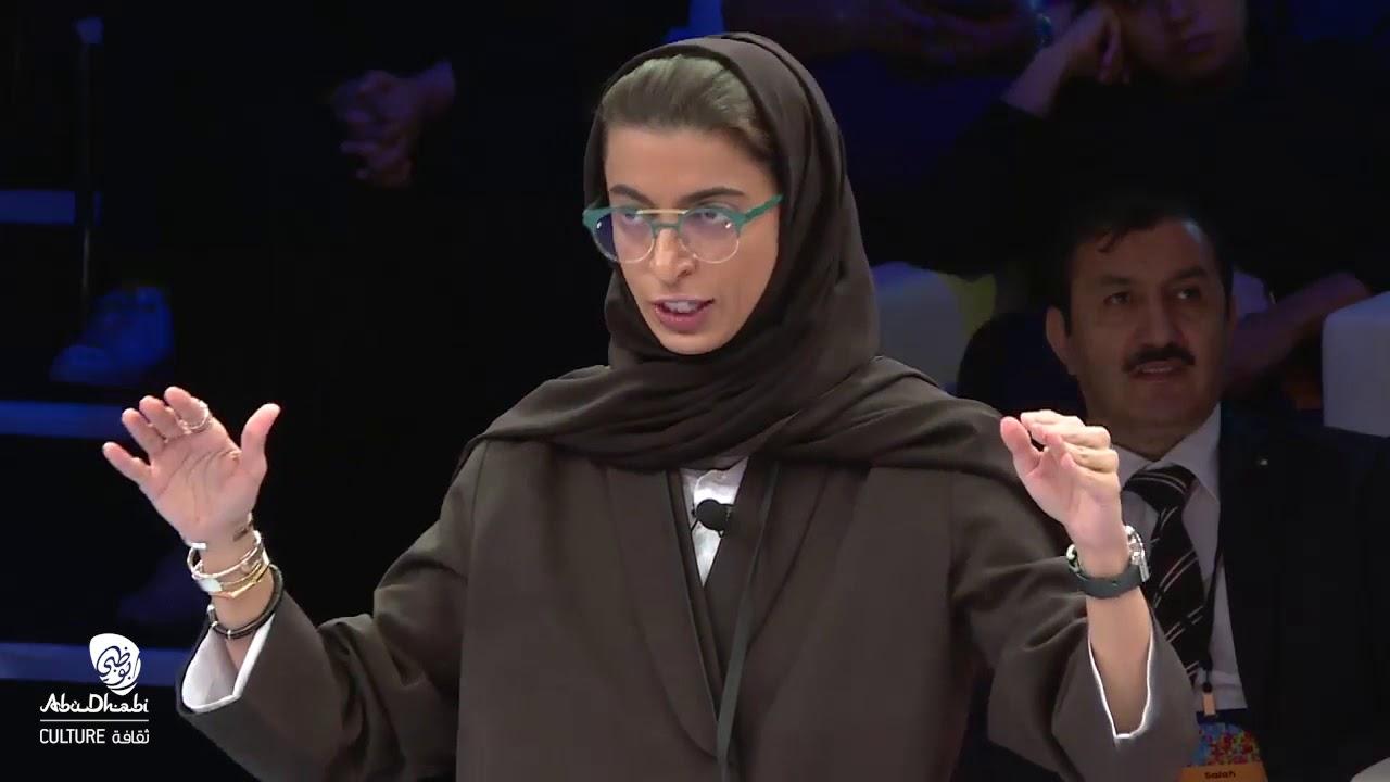Sommet de la culture d'Abou Dhabi 2017 - Études de cas sur la connectivité : de nouvelles collaborations pour un nouveau monde