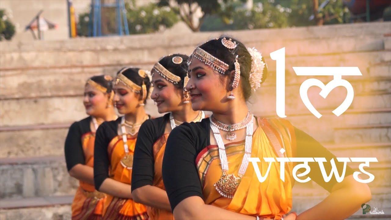 Shape of you ft  Swalla Classical Dance (By Nrutyam Dance Academy)