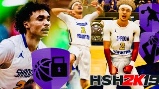 Nba 2k19 High School Roster Xbox One - Education Video