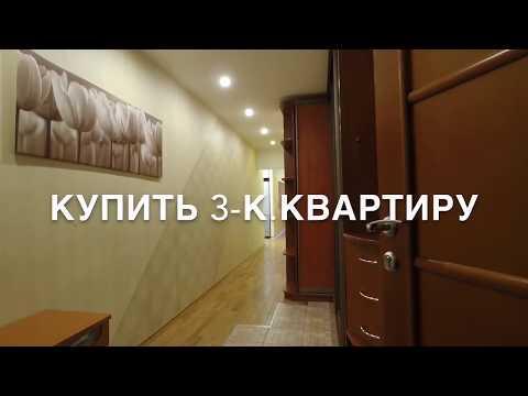 Купить квартиру у метро Пионерская Санкт Петербург  трехкомнатная квартира | АЛЕКСАНДР Недвижмость