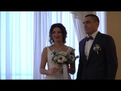 регистрация брака 2019